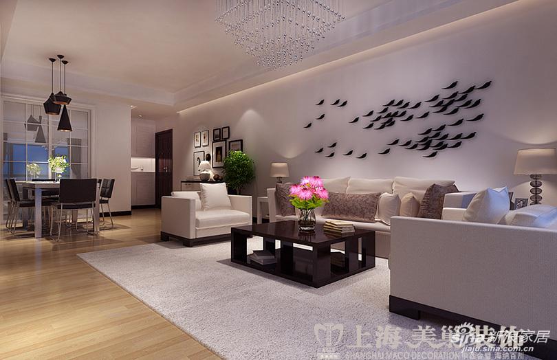 蓝天空港148平装修优雅自在 新中式书香四居室——沙发布局