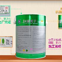 3A环保漆银离子净味墙面漆产品包装细节