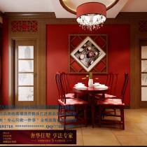 石家庄龙发装饰首席设计师许晓舵-盛世天骄中式风格餐厅