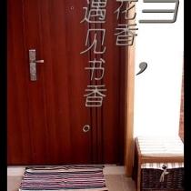 80后中式田园混搭的家——当花香遇见书香