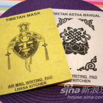 西藏带回的手工纸便条本
