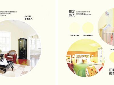 根据用途选择颜色:房间的用途往往决定了你所要营造的效果。应当显得明亮、放松且温暖、舒适,而餐厅可以用深暗色。厨房总是适用于浅亮的颜色,但慎用暖色。走廊和门厅只是起通道的作用,因此可大胆用色。而卧室的风格则完全由个人不同的品味所决定。