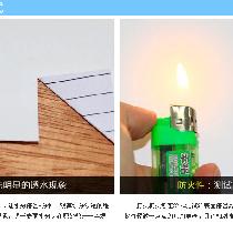 在刷上涂料的测试纸上滴加一定量的水分,让水分停留5分钟,观察水分渗透的程度。五分钟后观察,涂漆表面无水分扩散的现象。吸干表面水分,在原处剪开一半观察背面,无明显的透水颜色变深。  打火机火源在涂料测试纸表面停留约10秒的时间,移开火源观察焦灼后的表面,仅有轻微一点点的焦灼痕迹,具备相对良好的防火隔热性能。