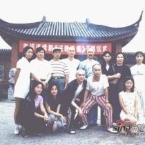 1997年《还珠格格》全家福