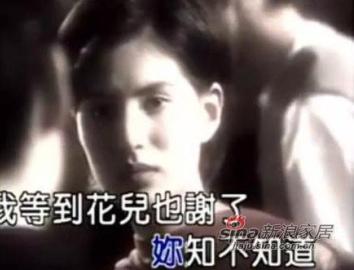 张学友祝福mv女主角_【曾倩华在张国荣《第一次》的MV中担任女主角。】_家居秀_新浪 ...