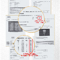 "3A环保漆活碳五合一净味环保墙面漆,率先通过瑞士权威机构SGS以欧美环保标准检测,实现APEO、PFOS、八大重金属等""未检出""。"