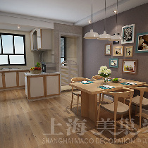 维也纳森林140平三室现代装修简约无印良品风——餐厅布局