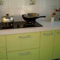 果绿色厨房
