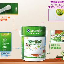 3A环保漆活碳五合一净味环保墙面漆产品包装细节