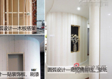 圆弧的内部做个走入式衣柜,具有了收纳和实用功能。另一处圆弧外部开一个壁龛,放装饰品,也增加了圆弧造型的趣味性。