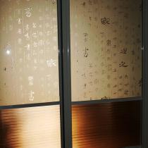 书房的四扇玻璃滑门