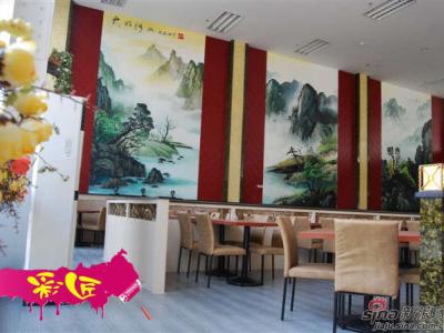武汉某餐厅