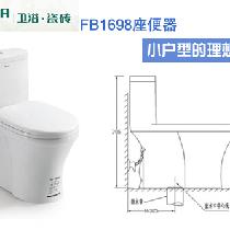 连体式马桶庞大的身躯突兀地伫立在卫生间,很难让人把它与美观联系在一起,尤其是小户型的卫浴室,马桶会占据很多宝贵的空间。新浪家居网小编为您推荐小户型的理想马桶——法恩莎FB1698座便器,避免不必要的空间浪费。