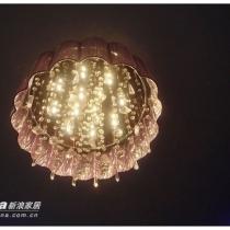 客厅的灯,淘宝买的300不到的样子