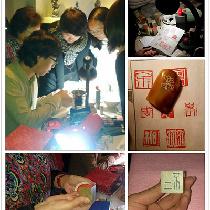 2013.11.4【篆刻手工课】