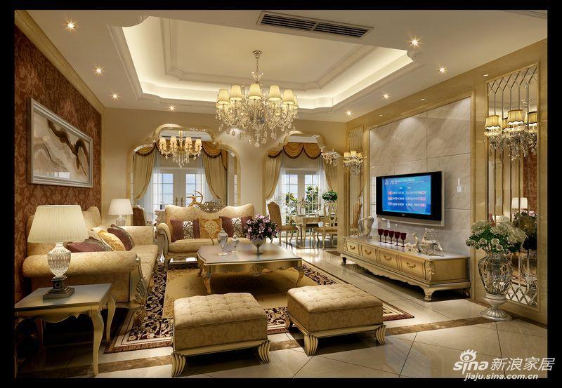 中海国际林庭叠院装修 简欧风格 客厅设计图 设计咨询13881867673