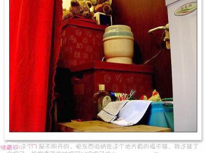 储藏间:这个门是不用开的,把东西收纳在这个地方真的很不错,我还装了个帘子,视觉疲劳的时候可以把帘子拉上……
