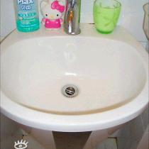 洗手池的正面