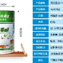 3A环保漆活碳五合一净味环保墙面漆产品参数
