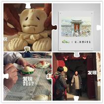 2013.12.12【活着的手艺】