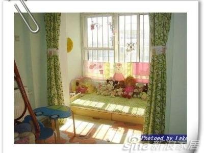 苹果园..女儿的空间,名字也是她取的...
