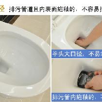 五、口径:大口径排污管施釉,不易挂脏堵塞 测试方法:将整个手放进马桶口径,一般能有一个手掌容量为最佳。小编伸手测试法恩莎FB1698座便器的口径大小,发现大口径排污管道且内表面施釉且能容手掌,不易挂脏、预防堵塞。