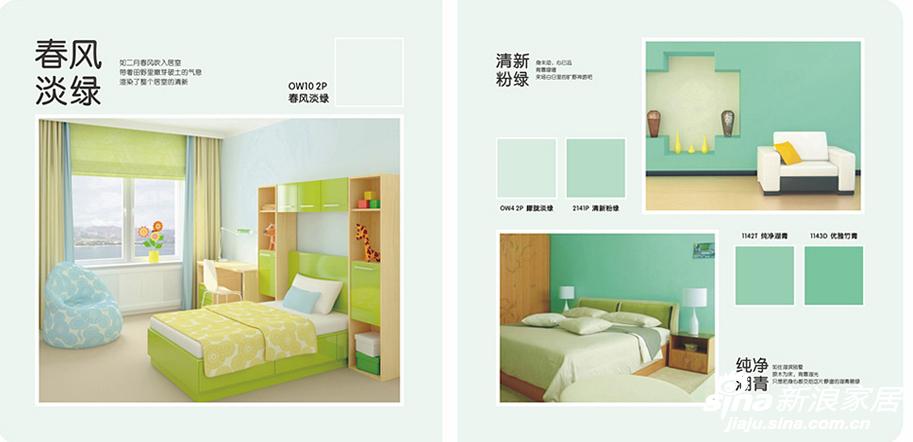 根据形状选择颜色:颜色能在一定程度上改变人们对房间形状的感觉。例如冷色可使较低的天花板看上去变高,使较狭窄的房间变宽。在房间远端墙上用深色度的颜色,会使那堵墙产生前移的效果。