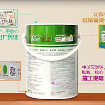 墙面漆 活碳 耐擦洗 净味 环保 选购技巧 3A环保漆 涂料选购 装修