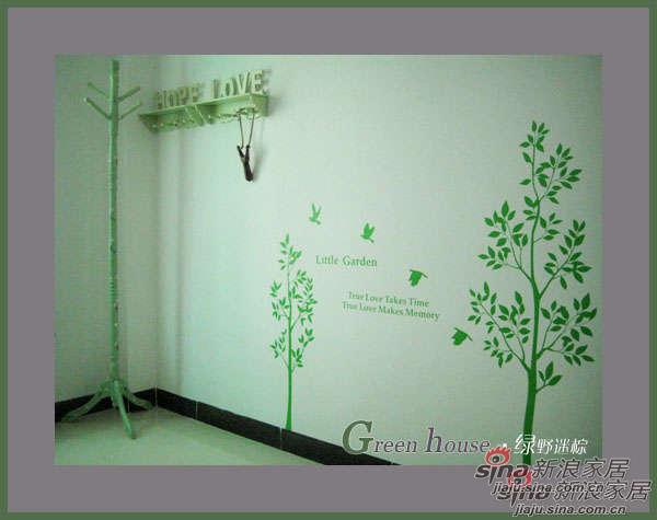 儿童房,清新的墙贴