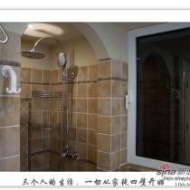 客卫-淋浴区
