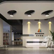 《意.空间》---手机游戏设计公司办公室装修设计