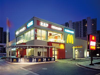 冠军磁砖—麦当劳快餐