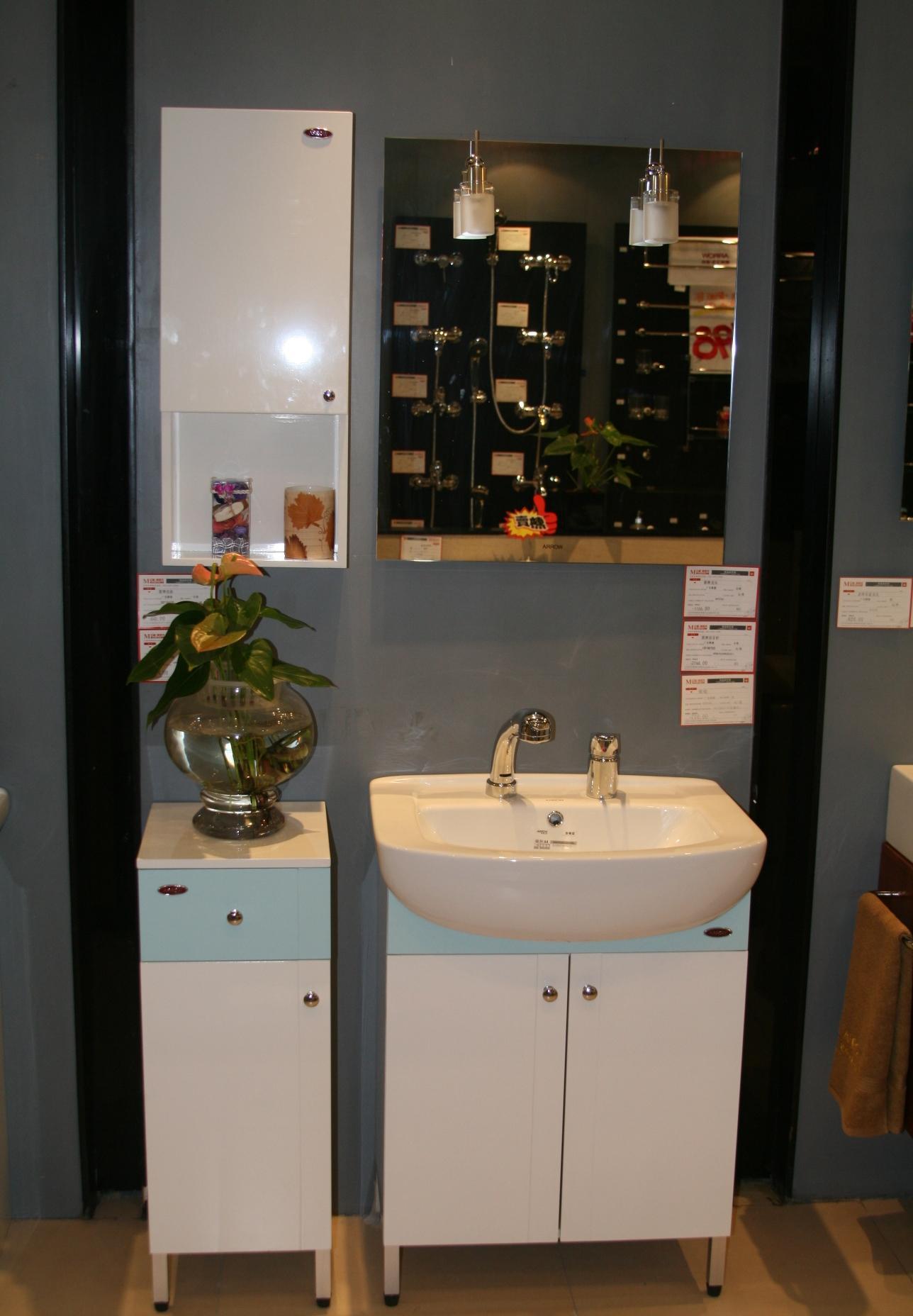 箭牌浴室柜AP361GAP361G