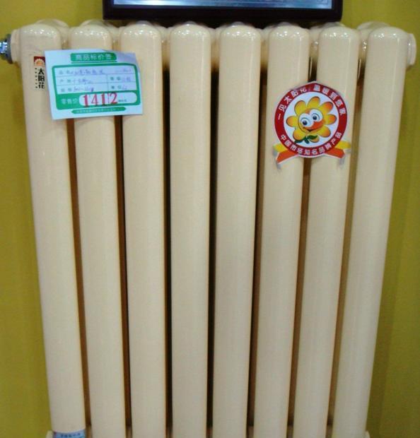 太阳花-钢制散热器600-2608600-2608