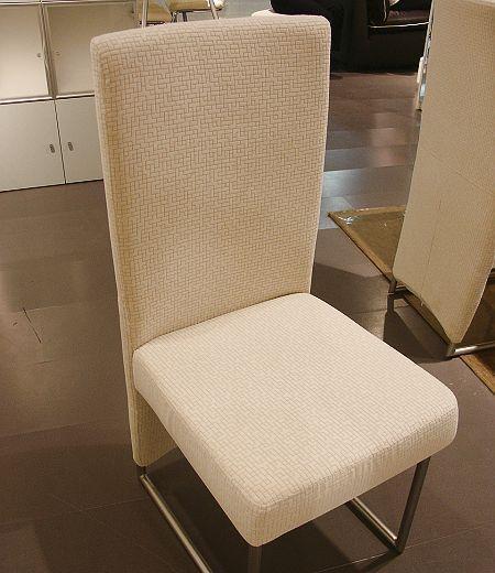 优美家餐厅家具餐椅KW12KW12