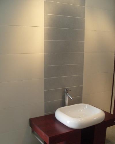 马可波罗内墙砖-米兰CH5258CH5258