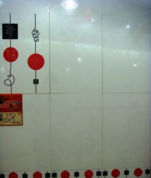 嘉俊瓷砖6800168001