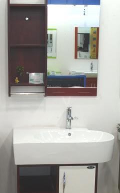 亚陶-浴柜503