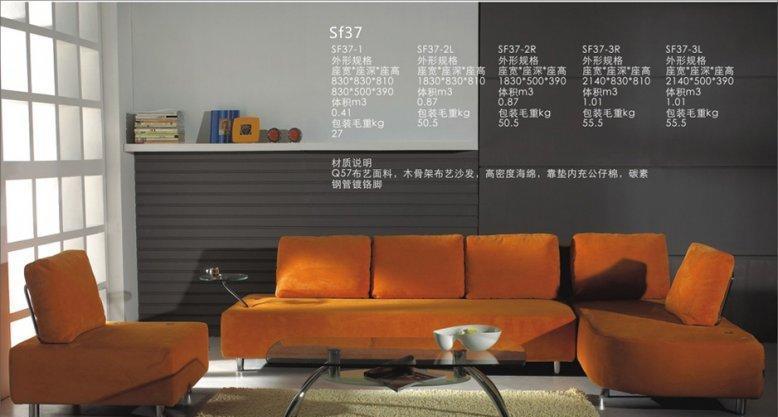 标卓SF37-2L沙发SF37-2L