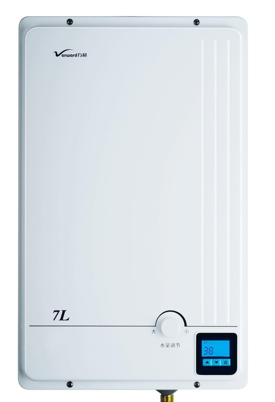 万和燃气热水器Q8C非常节能凝感智能恒温型系列JSQ25-12C-2