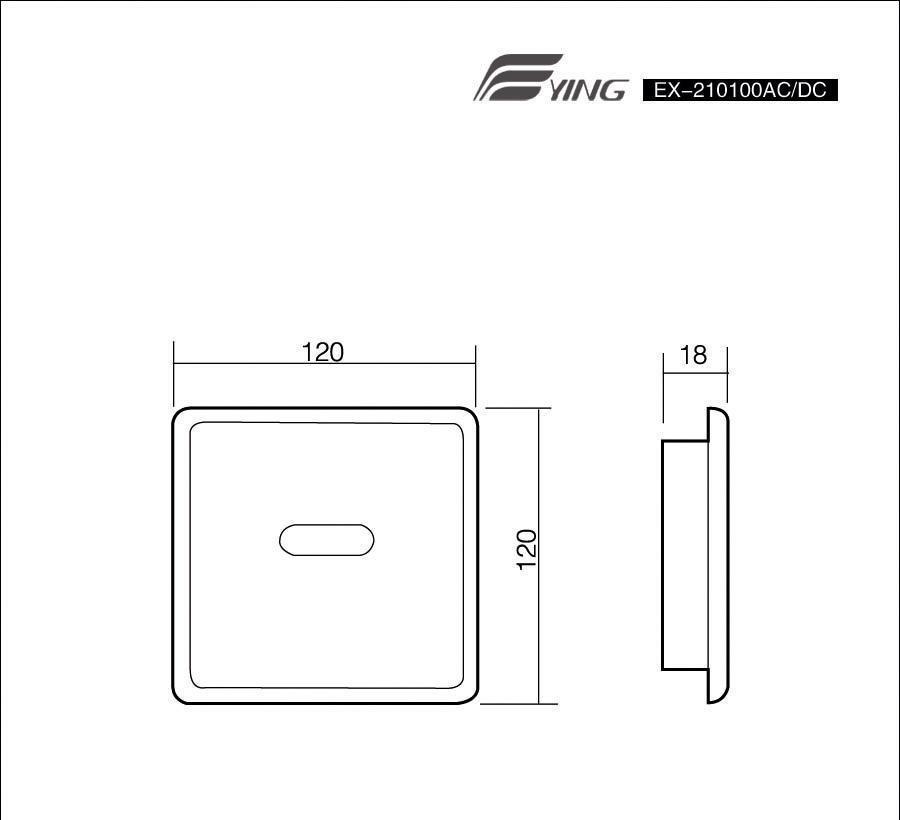 鹰卫浴暗装感应小便冲水阀EX-210100ACEX-210100AC