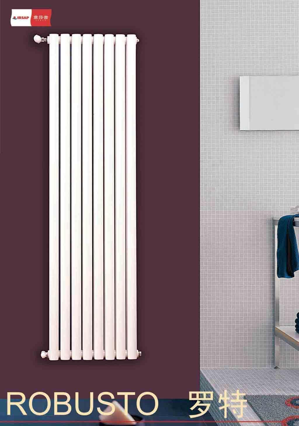 意莎普卫浴系列散热器罗特.RT2-800(双排)RT2-800