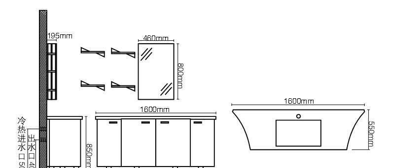 英皇浴室柜SP-37SP-37