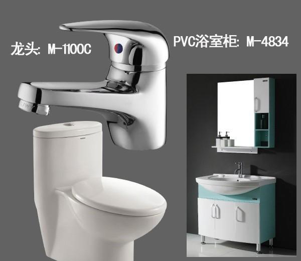 美加华座便器M-1901+浴室柜M-4834+镜子MJ-4834M-1901+M-4834+MJ-4