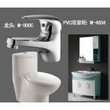 美加华座便器M-1901+浴室柜M-4834+镜子MJ-4834