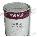 紫荆花牌硝基漆12公斤白底漆