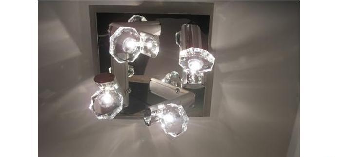 琪盟低压铝材灯系列8260-4(正)射灯
