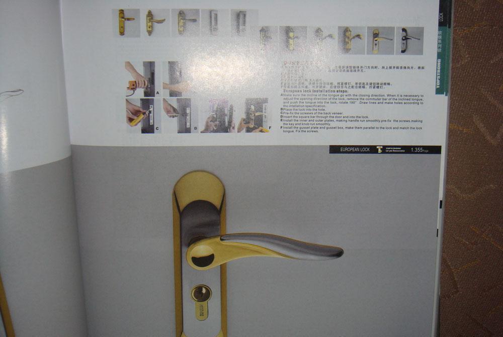 顶固房门锁小弹子插芯门锁 CTG7107PVDCTG7107PVD