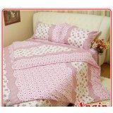 安寝家纺紫色伊梦高级斜纹床上用品四件套