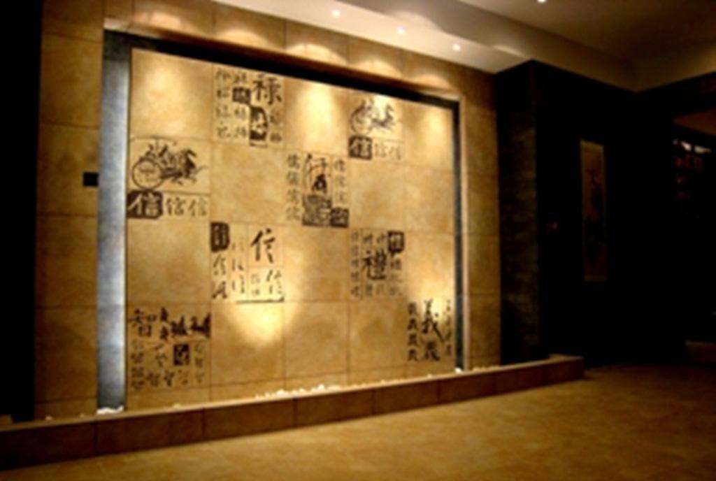马可波罗内墙砖-中国印象-儒系列CKF3034CKF3034